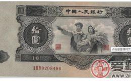1953年10元之大黑拾走红