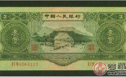 1953年叁元井冈山