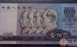 第四版人民币一百元升值的背后