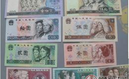 第四代人民幣中的佼佼者八連體
