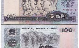 第四套100元人民币逐渐升温
