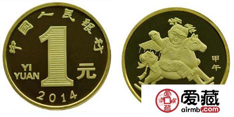 马年流通纪念币激情小说介绍