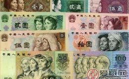 第四套人民币值多少钱?有一张钱币千万要收藏!