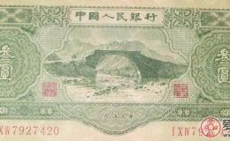 53年3元人民币收藏价值怎么样
