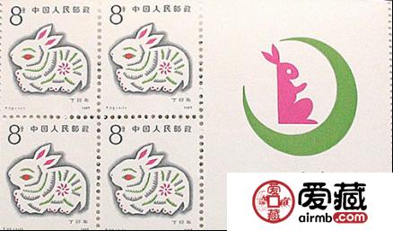 12生肖兔年邮票藏品简介