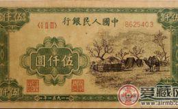 1951年5000元蒙古包的收藏前景如何