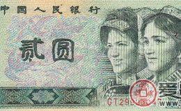1980年人民币值多少钱