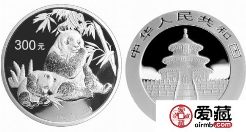 2007年1公斤熊猫银币的收藏价值
