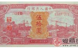 50元火车与大桥红色版再创低面值收藏神话!
