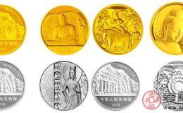 石窟艺术麦积山金银币到底值不值钱?