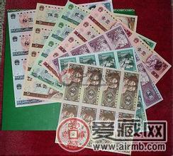 人民币连体钞八连张珍藏册藏品介绍