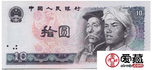 关于第四套人民币藏品的介绍