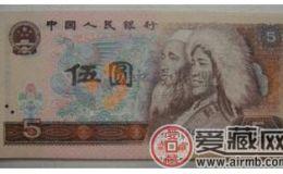 第四套人民币5元整捆如何后期升值