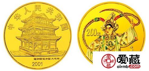 京剧艺术彩银币引领市场风潮