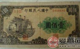 第一套人民币大帆船面值100元领航收藏市场
