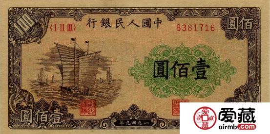 100元大帆船人民币有全新的吗