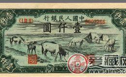 10000元牧马图的收藏价值
