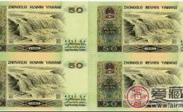 怎么理解50连体钞的存在和收藏价值