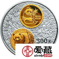 浅析2002年02镶金熊猫纪念币