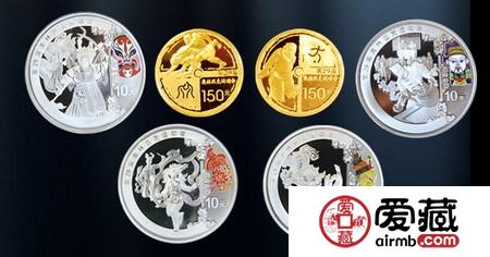 精致的奥运会第2组金银币