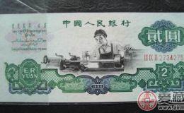 1960年2元纸币是否值得买入