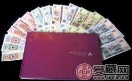 第四套人民币康银阁投资潜力从何而来?