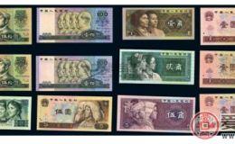第四套整版连体钞行情投资分析