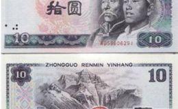 是什么让第四代人民币10元80版价格一直徘徊不降?