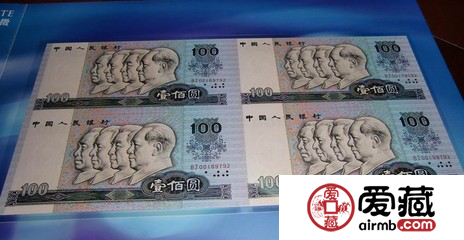 第四套人民币四方联连体钞100元价格猛涨 行情大好!