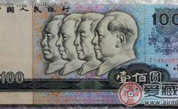 第四套人民币100  谁是最火爆的收藏项目