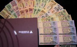 第四套康银阁连体钞的收藏价值为什么这么高?