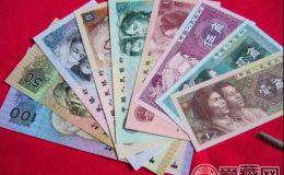 四版人民币大全套 全套价值更高