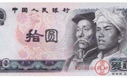 80版十元投资收藏建议