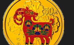 羊年彩金币的收藏情况