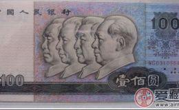 90年100元纸币的议论