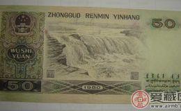 80年版50元人民币进阶之路