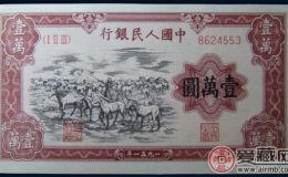 第一套人民币牧马图以稀为贵