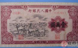 第一版人民币牧马受到很多人的关注