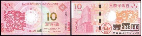 10元龙钞价格还会上涨吗
