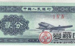 1953年2分纸币已经涨到激情乱伦一张