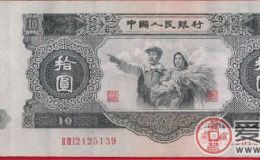 怎么辨别53年人民币10元的真假