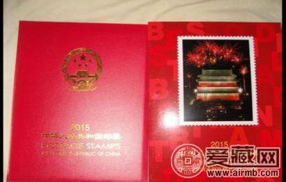 2015邮票年册怎样购买