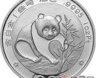解读90铂金熊猫币(1oz)