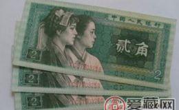 赏析1980年两角纸币