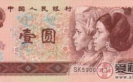 第四套人民币整版张在收藏届占有怎样重要的地位