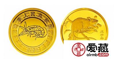 2008年鼠年银币有哪些收藏价值