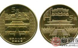 世界遺產四組(青城山、都江堰)紀念幣收藏
