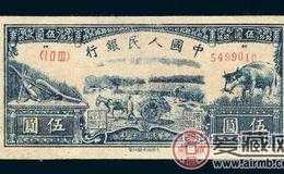 1949年伍元水牛图前景