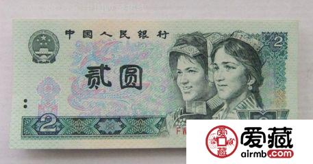 第四套纸币收藏升值潜力大