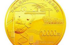 建国六十周年金币的收藏为什么值得期待